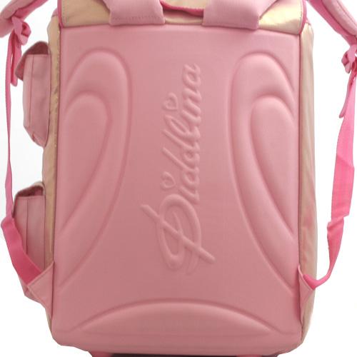 Školní batoh Diddlina