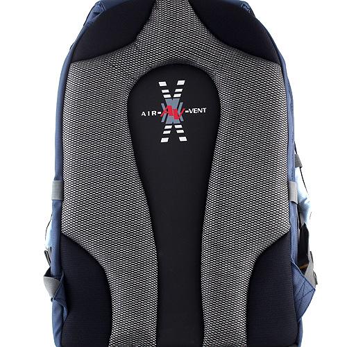 Studentský batoh Explore