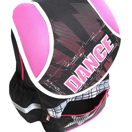 Školní batoh Target Dance