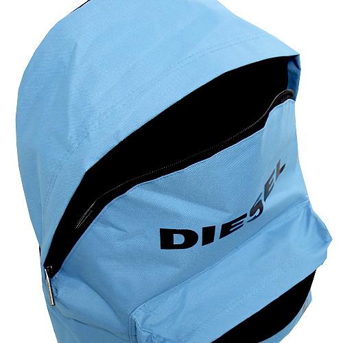 Batoh Diesel modrý
